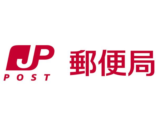 郵便 局 綱島 神奈川県横浜市の綱島郵便局について。引越してきたばかりで地理が疎いで