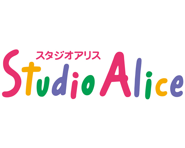 アリス スタジオ